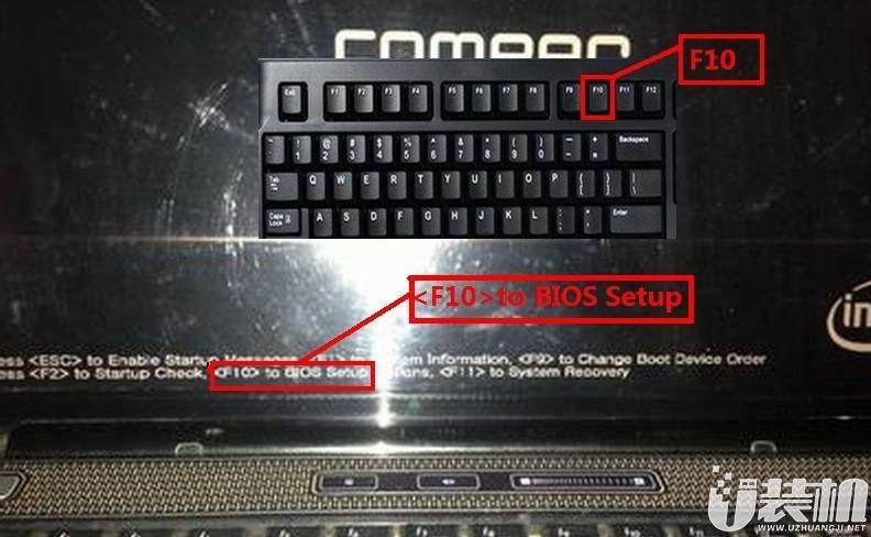 电脑进入bios快捷键