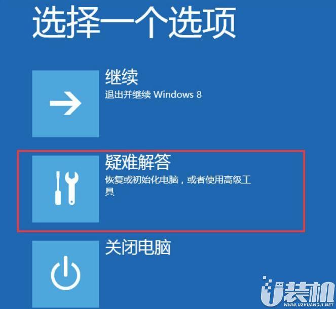 QQ浏览器截图20190710170645.jpg