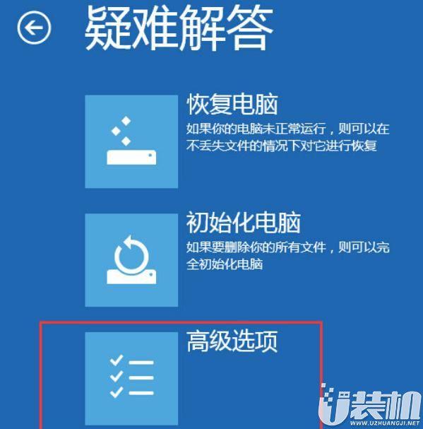 QQ浏览器截图20190710170651.jpg