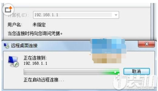 QQ浏览器截图20190711150032.jpg