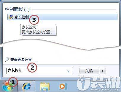 win7电脑不能打开家长控制模式的解决方法