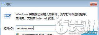 重装win7系统ICS服务无法启动如何处理