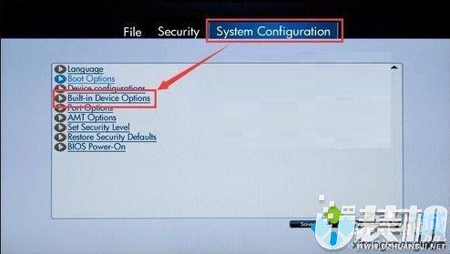 惠普笔记本如何进入EFI BIOS关闭内置麦克风2