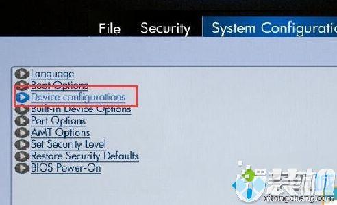 惠普笔记本在EFI BIOS中设置硬盘IDE/AHCI工作模式的方法2