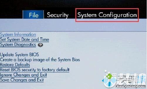 华为笔记本要怎么进入BIOS设置硬盘工作模式?