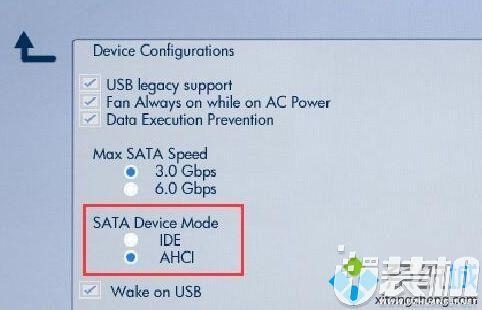 惠普笔记本在EFI BIOS中设置硬盘IDE/AHCI工作模式的方法3