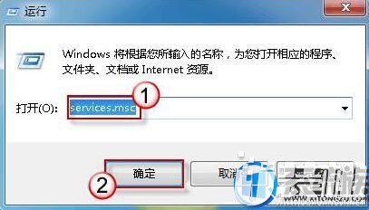 win7系统下无法成功开启Windows安全中心?高手教你几步轻松解决
