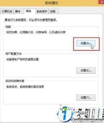 """分享Win10电脑提示""""虚拟内存不足,请增加你的虚拟内存""""的解决方法"""