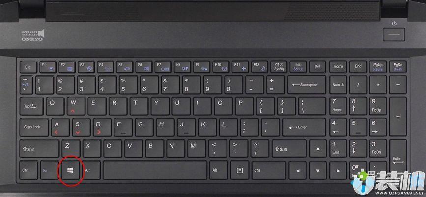 电脑win键在哪里 键盘windows键是哪个键