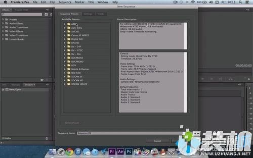 MAC苹果系统安装Adobe Premiere Pro CC的方法