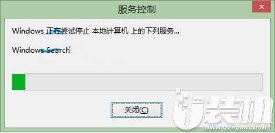 win8系统如何关闭搜索功能,win8系统关闭搜索功能操作方法