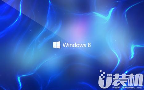 如何解决win8系统开机提示liveupdate_up丢失的问题