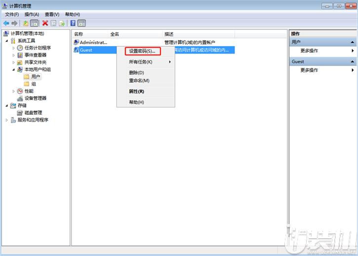 Win7局域网如何设置不用密码就能访问共享文件