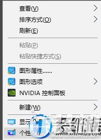 新装Win10系统桌面应用图标都不见了怎么办