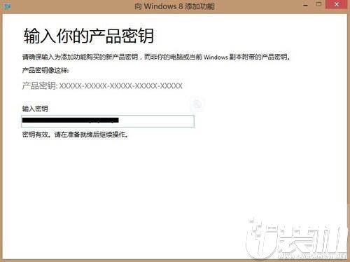 windows媒体中心