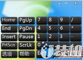 Win7电脑Numlock键失灵怎么办
