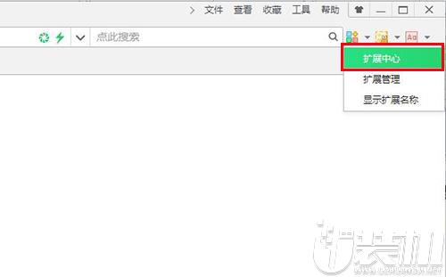 电脑下载网页视频保存到本地的操作方法