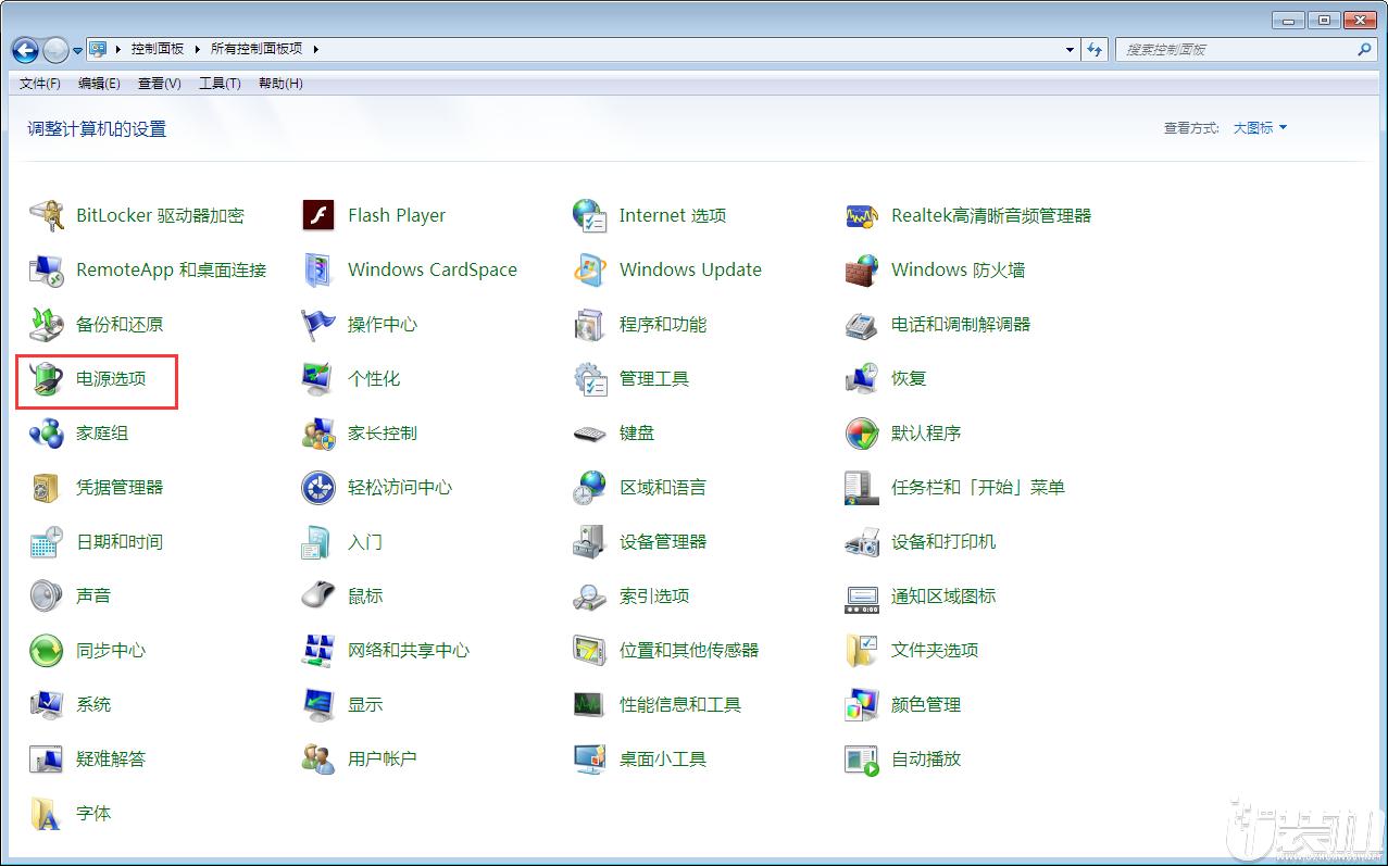 1win7系统让电脑不锁屏的技巧
