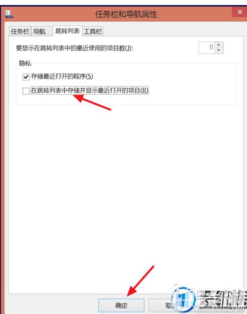 win8怎么删除磁盘下方出现的网络位置