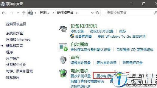 介绍Win10电脑禁用机箱电源键关机功能的方法