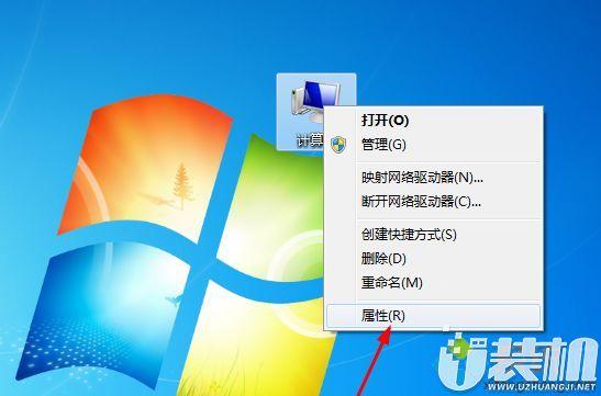 win7系统磁盘清理功能怎么打开?win7找到磁盘清理功能的方法