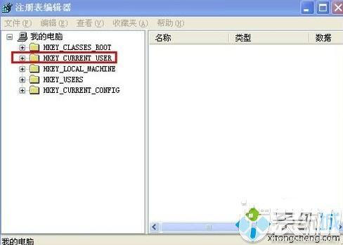 找到HKEY_CURRENT_USER