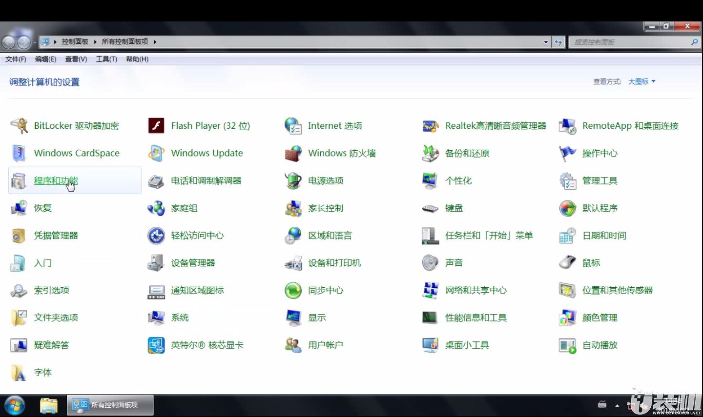 win7打开telnet服务(1)