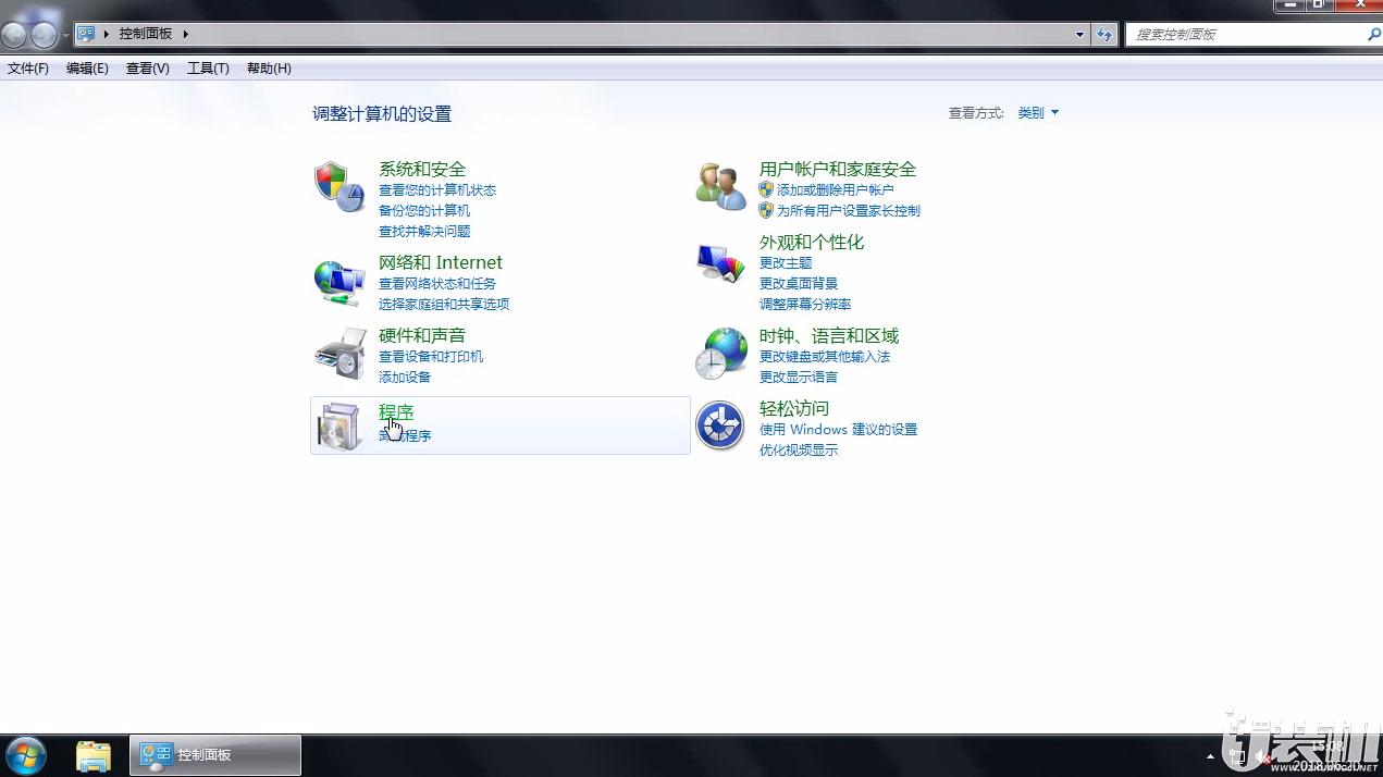 win7添加系统组件