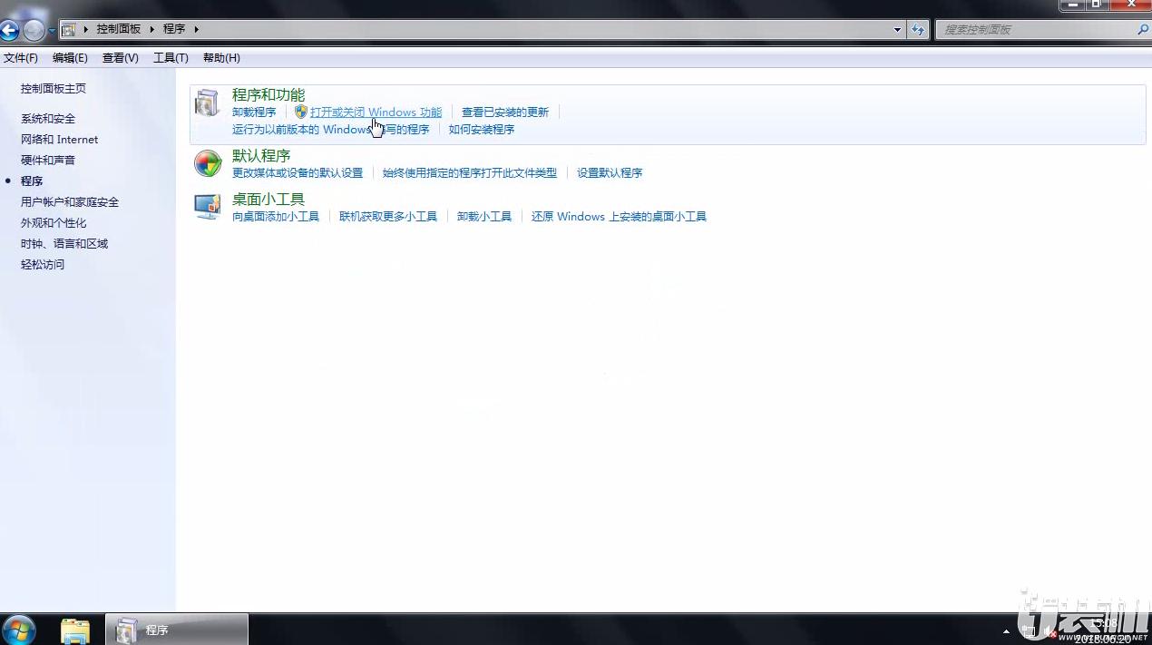 win7添加系统组件(1)