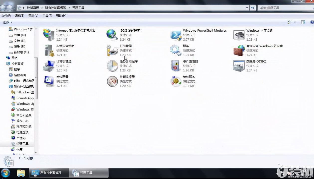 win7添加系统组件(3)