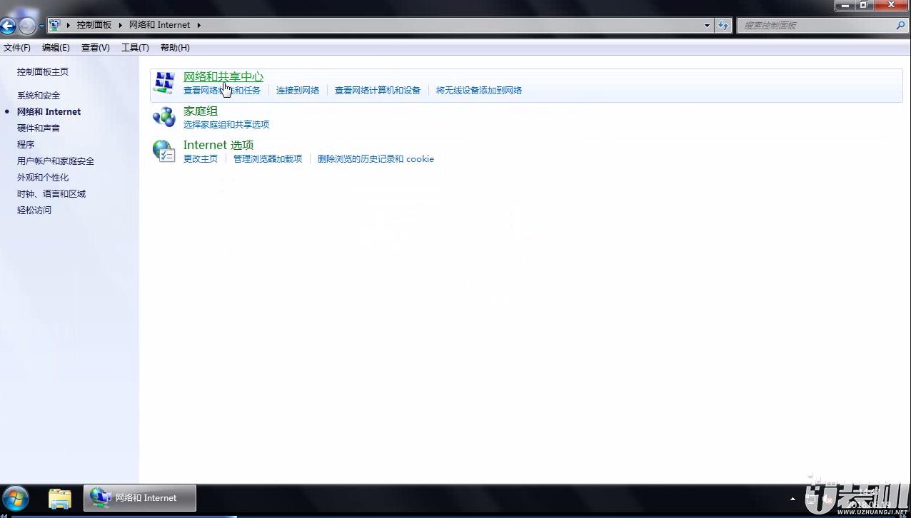 win7修改dns地址(1)